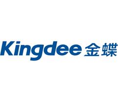 Kingdee Soft